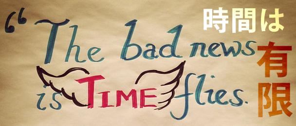 時間の上手な使い方と集中力の持続で新規開拓の時間を作ろう