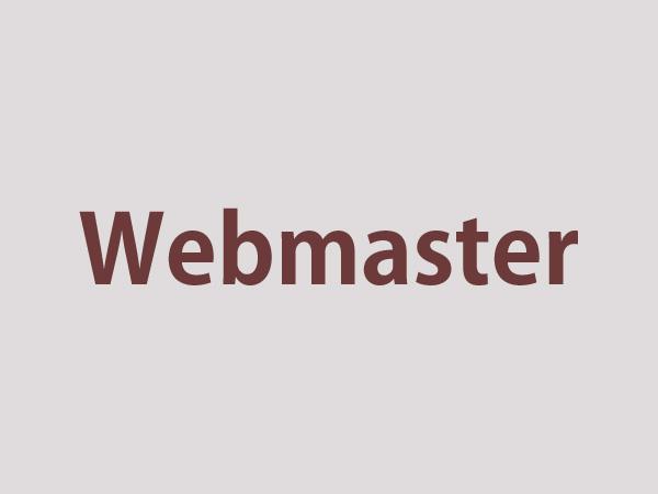 グーグルアナリティクスにWEBマスターツールを連動させて新規開拓アップ!